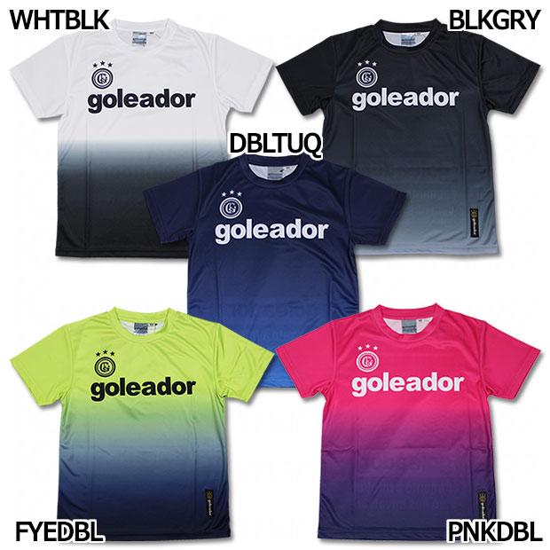 ジュニア Basic 半袖プラクティスTシャツ  g440-1-21ss-j