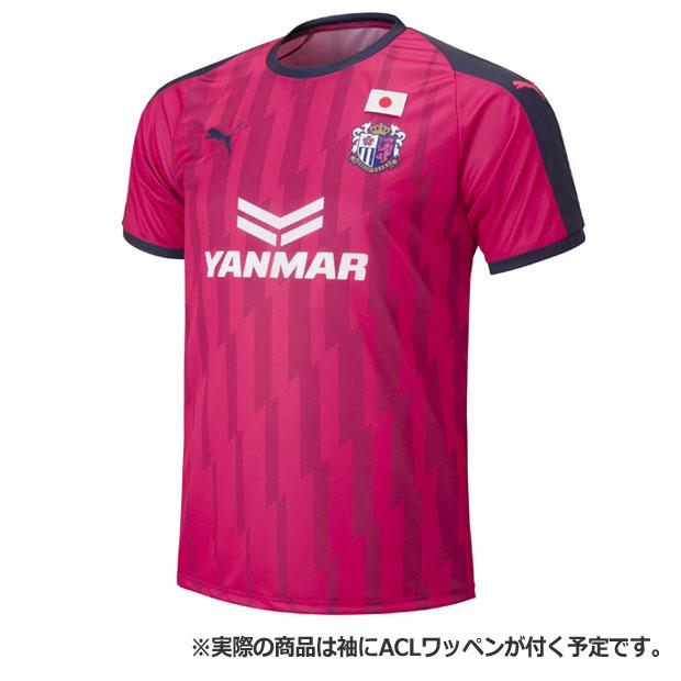 セレッソ大阪 2021 ACL ホーム 半袖レプリカユニフォーム  921472-71
