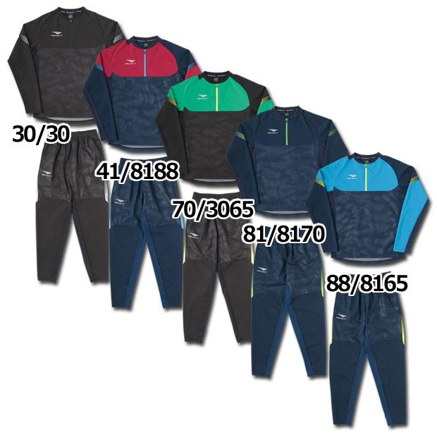 ストレッチウーブントレーニングスーツ  po9506-po9507