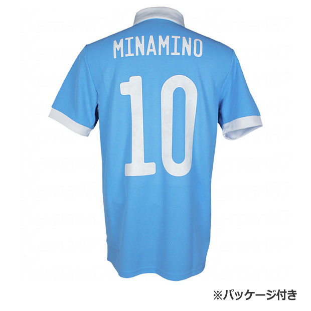 サッカー日本代表 100周年アニバーサリー オーセンティック ユニフォーム 半袖 パッケージ付き 南野拓実 hmw58-minamino