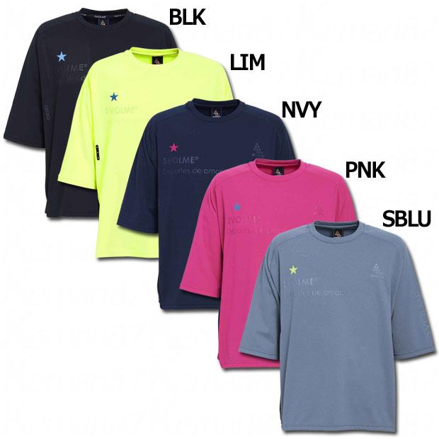 半袖ファインジャージ BIG Tシャツ  1193-31100
