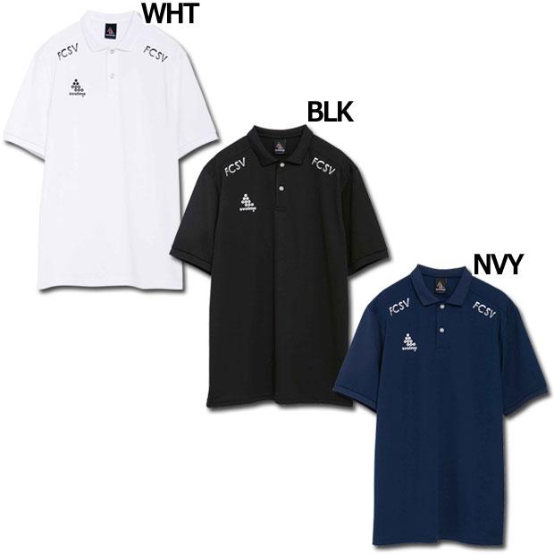 半袖 DRYポロシャツ  1201-45500