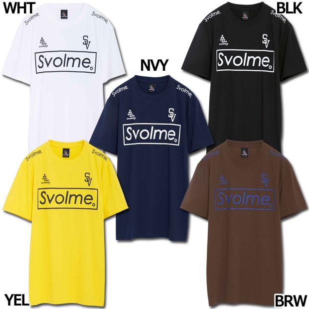 半袖 フットボールTシャツ  1201-48700
