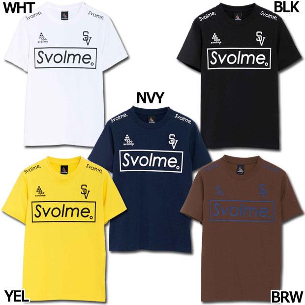 ジュニア 半袖フットボールTシャツ  1201-53600
