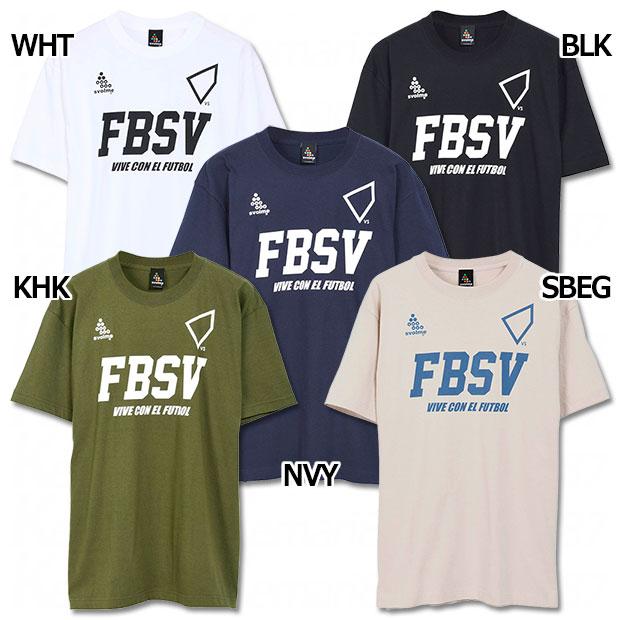FBSV 半袖Tシャツ  1211-84700