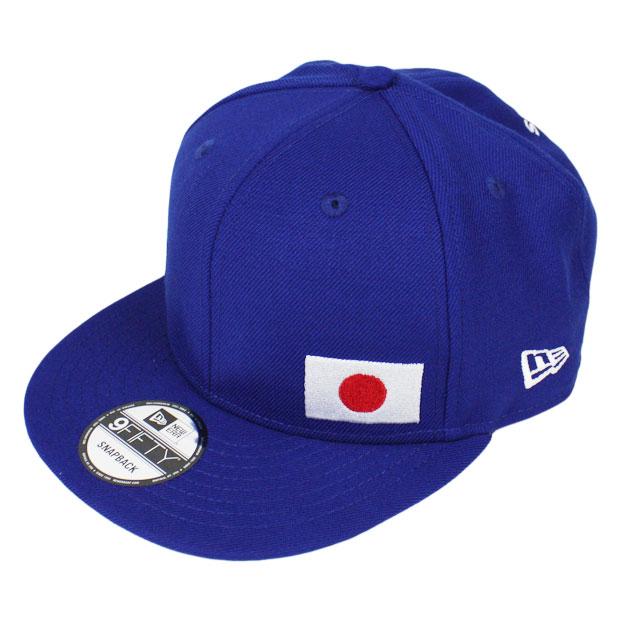 日本代表 9FIFTY キャップ  12350340 ブルー