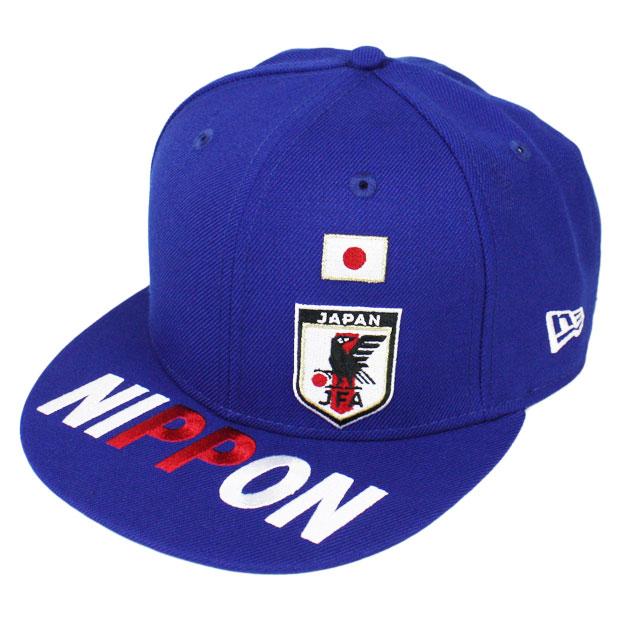 日本代表 9FIFTY キャップ  12350341 ブルー