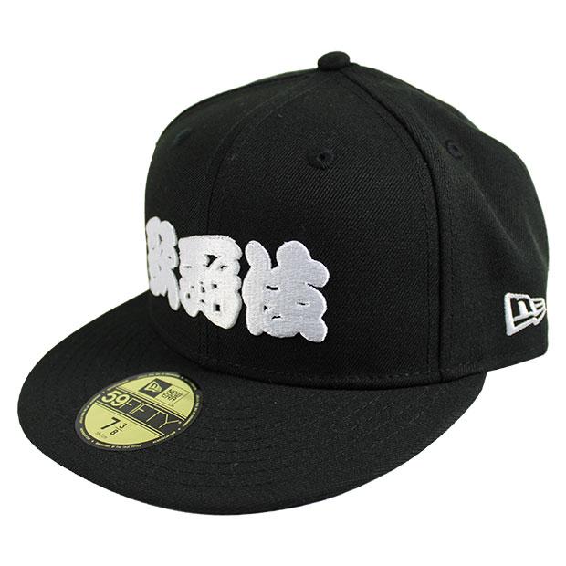 59FIFTY キャップ 歌舞伎 ロゴ  12353396-blk ブラック