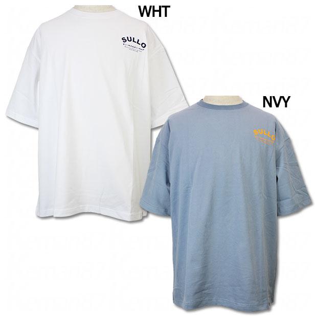 WITCH DO YOU LIKE 半袖Tシャツ  1320301045