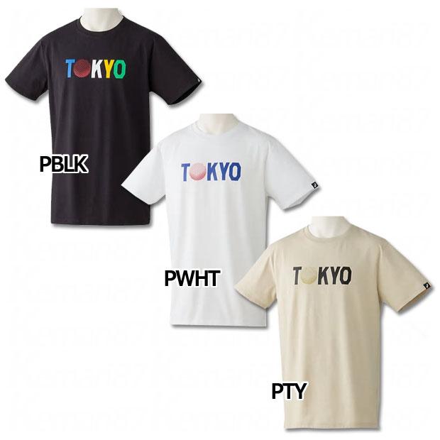 TOKYOヘリテージ半袖トップ  2031b838