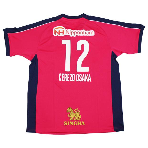 セレッソ大阪 2020 コンフィット半袖Tシャツ 12.CEREZO OSAKA 20ss-co-12-c