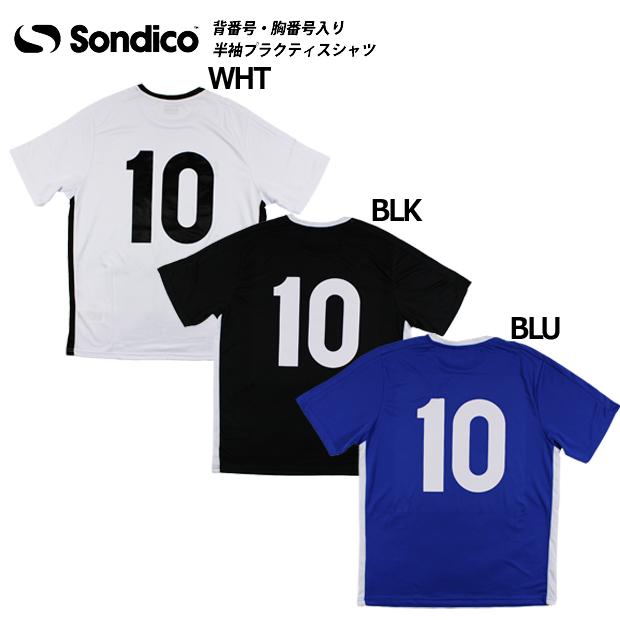 即納ユニフォーム 背番号・胸番号入り 半袖シャツ No.10 620022-no10