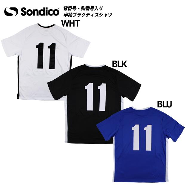 即納ユニフォーム 背番号・胸番号入り 半袖シャツ No.11 620022-no11
