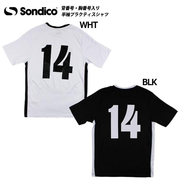 即納ユニフォーム 背番号・胸番号入り 半袖シャツ No.14 620022-no14