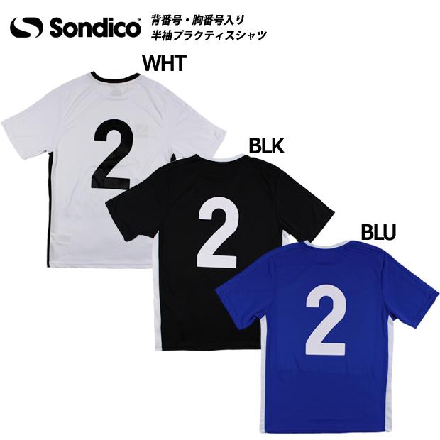 即納ユニフォーム 背番号・胸番号入り 半袖シャツ No.2 620022-no2