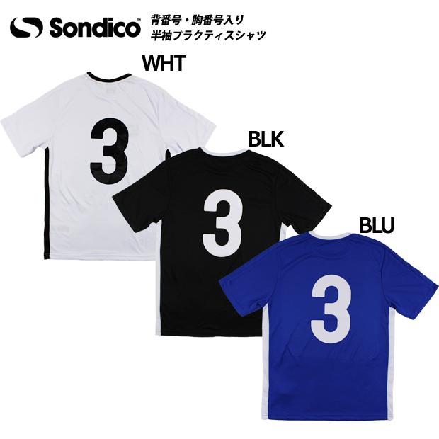 即納ユニフォーム 背番号・胸番号入り 半袖シャツ No.3 620022-no3