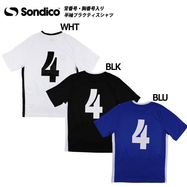 即納ユニフォーム 背番号・胸番号入り 半袖シャツ No.4 620022-no4