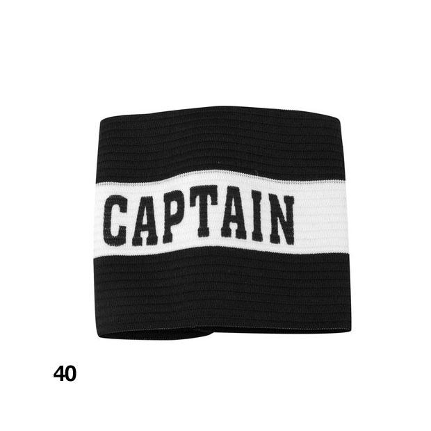 キャプテンアームバンド  840095