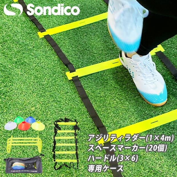 コーチアジリティトレーニングパック  840984