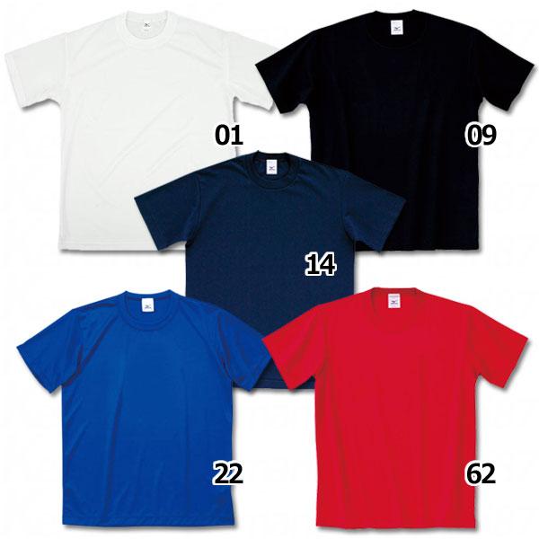 半袖カラーTシャツ 【MIZUNO|ミズノ】サッカーフットサルウェアー87wt-210a  87wt-210a