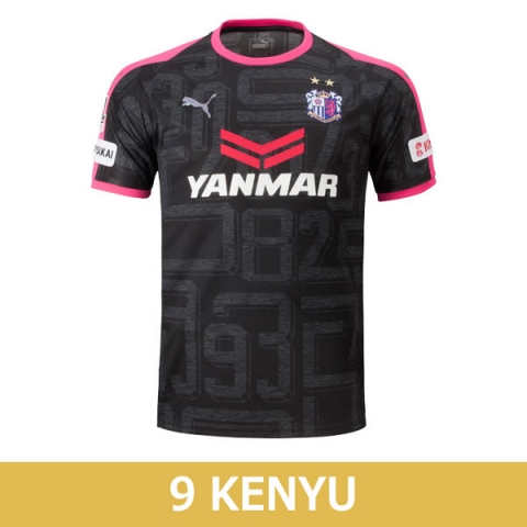 セレッソ大阪 2018 3rd 半袖レプリカユニフォーム 9.杉本健勇  920970-01-9-k