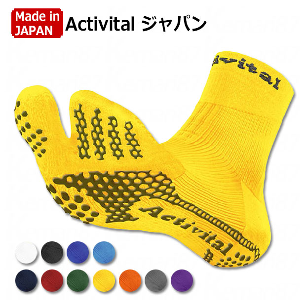 Activital ジャパン  activital-japan