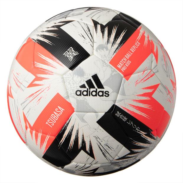 2020年FIFA主要大会 公式試合球レプリカ ツバサ プロ キッズ スペシャルエディション  af418