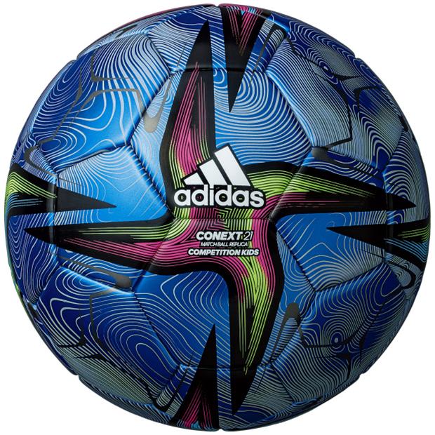 コネクト21 コンペティション キッズ 公式試合球レプリカ  af431b ブルー
