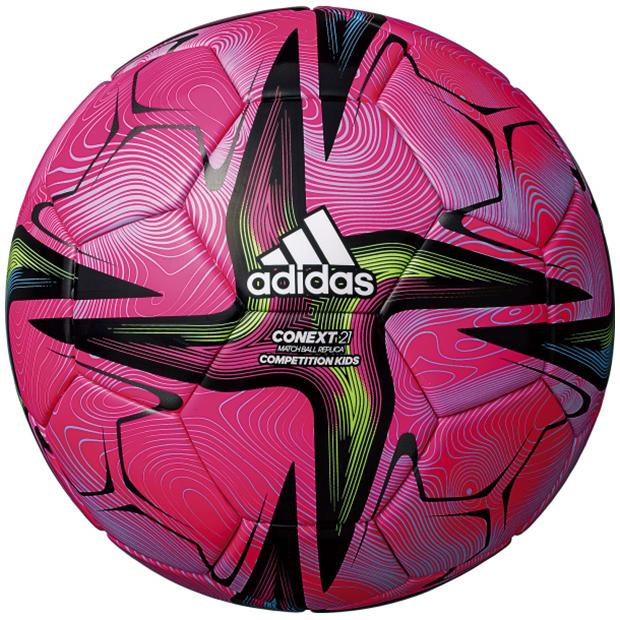 FIFA2021(仮称) コンペティション キッズ 公式試合球レプリカ  af431p ピンク