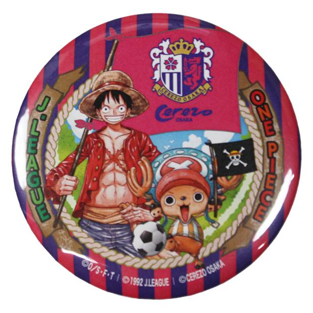 セレッソ大阪 ONE PIECEコラボ 缶バッジ  co10346