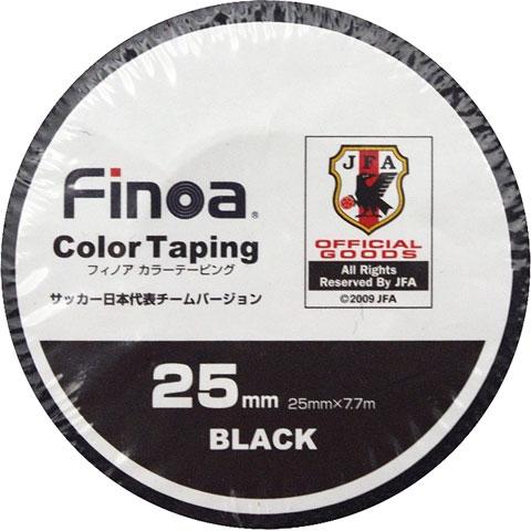 カラーテーピング 25mm  colortaping-1602 ブラック