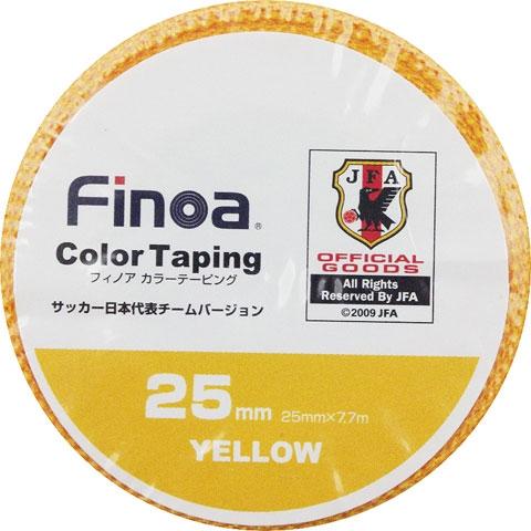 カラーテーピング 25mm  colortaping-1604 イエロー