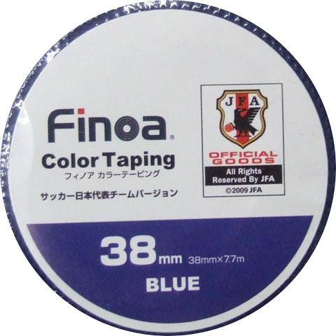 カラーテーピング 38mm  colortaping-1651 ブルー