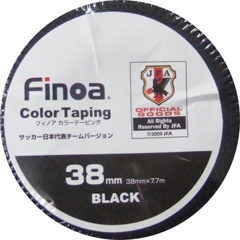 カラーテーピング 38mm  colortaping-1652 ブラック