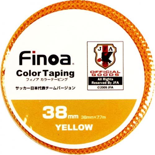 カラーテーピング 38mm  colortaping-1654 イエロー