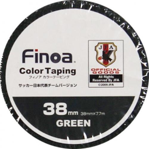 カラーテーピング 38mm  colortaping-1655 グリーン