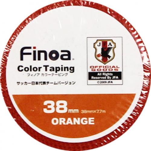 カラーテーピング 38mm  colortaping-1657 オレンジ