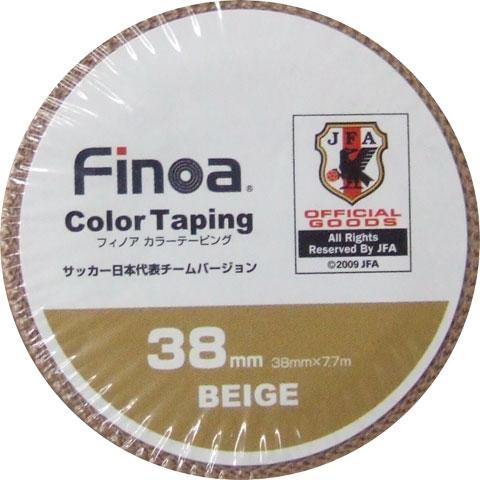 カラーテーピング 38mm  colortaping-1665 ベージュ