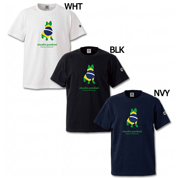 ジュニア ブラジリアンdog 半袖Tシャツ  cp21123k