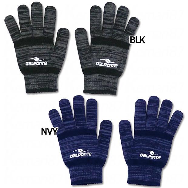 ニット手袋  dpz0313