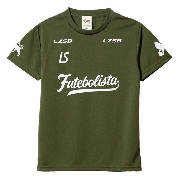 ジュニア フッチボル ザイオン 半袖プラクティスシャツ  f1921017-olv オリーブ