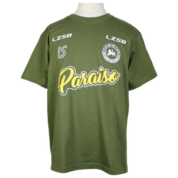 フッチボルパライーソクラブ 半袖Tシャツ  f2012016-khk カーキ