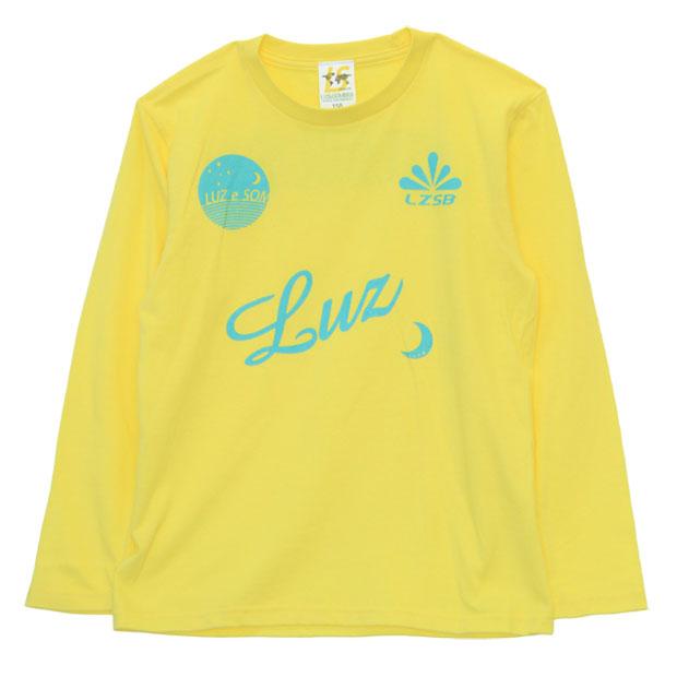 ジュニア スタンダード 長袖Tシャツ  f2022032-yelmgr イエロー×Mグリーン