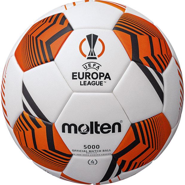 UEFAヨーロッパリーグ 2021-2022 公式試合球レプリカ キッズ  f4u5000-12