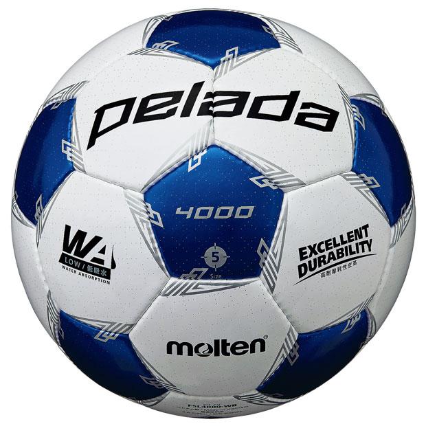 ペレーダ 4000  f5l4000-wb ホワイト×ブルー