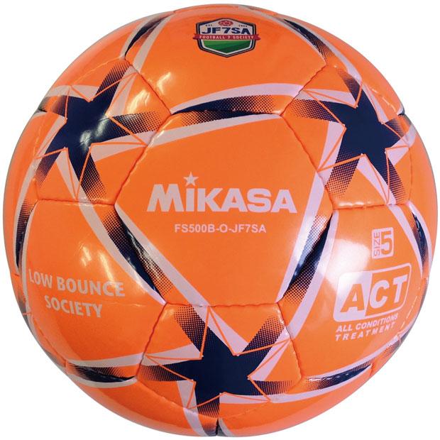 ソサイチ専用ボール ローバウンド  fs500b-o-jf7sa オレンジ