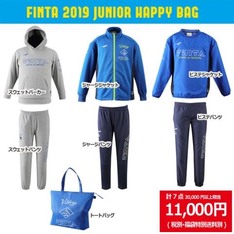 FINTA 2019 ジュニア福袋  ft7434l