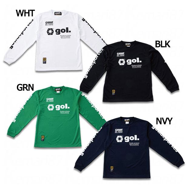 LOGOS 長袖ドライシャツ  g191-822