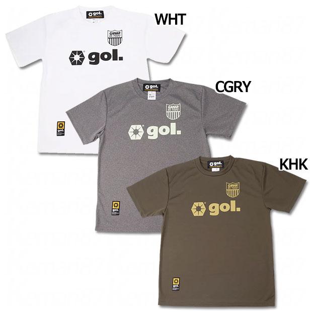 バンデイラ 半袖ドライシャツ  g192-808
