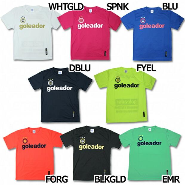 Basic 半袖プラクティスTシャツ  g440-18ss
